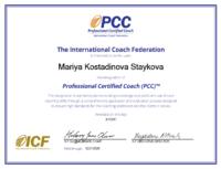 Mariya Staykova PCC Professional Certified Coach Certificate