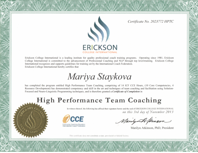 Maria Staykova High Performance Team Coach Certificate