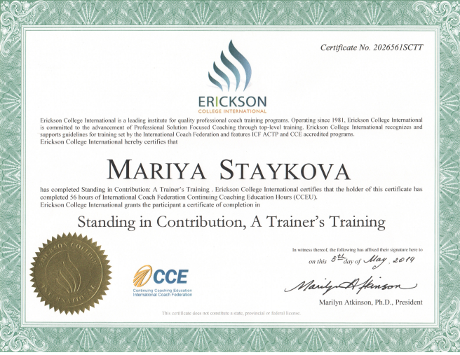 Maria Staykova Erickson Trainer's Training Certificate