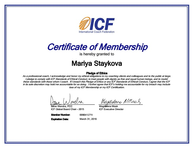 Maria Staykova ICF Certificate of Membership