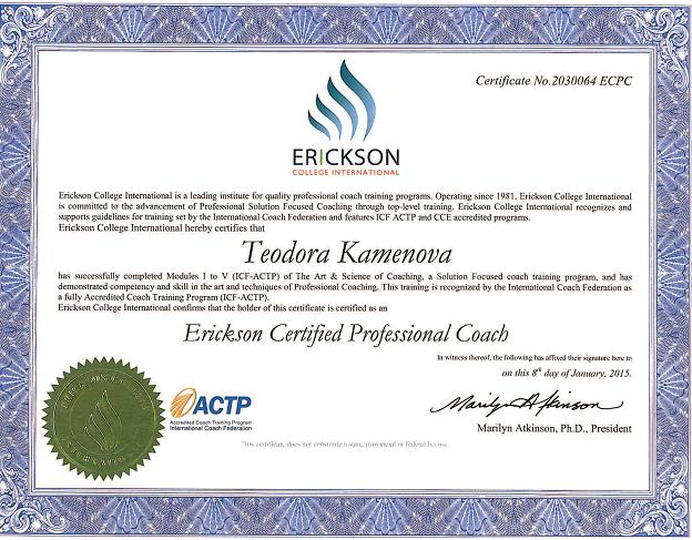 Teodora Kamenova Erickson Certified Professional Coach