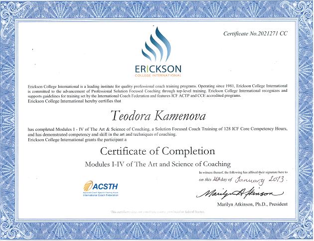 Teodora Kamenova Erickson Certificate of Completion